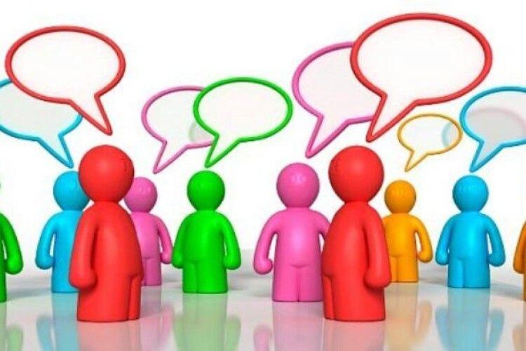 У громаді шукають ініціативних людей