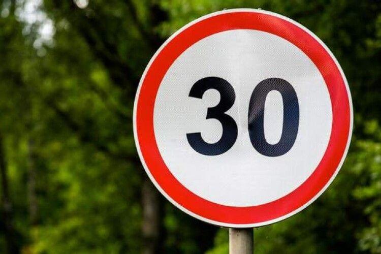 У французькому Бордо швидкість руху автомобілів обмежать до 30 км/год