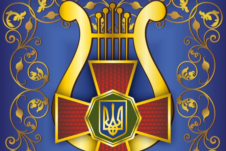 Волинянам заграє Академічний ансамбль пісні і танцю Нацгвардії України