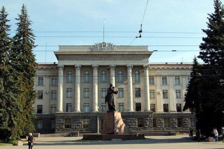 Волинський університет переходить на дистанційне навчання