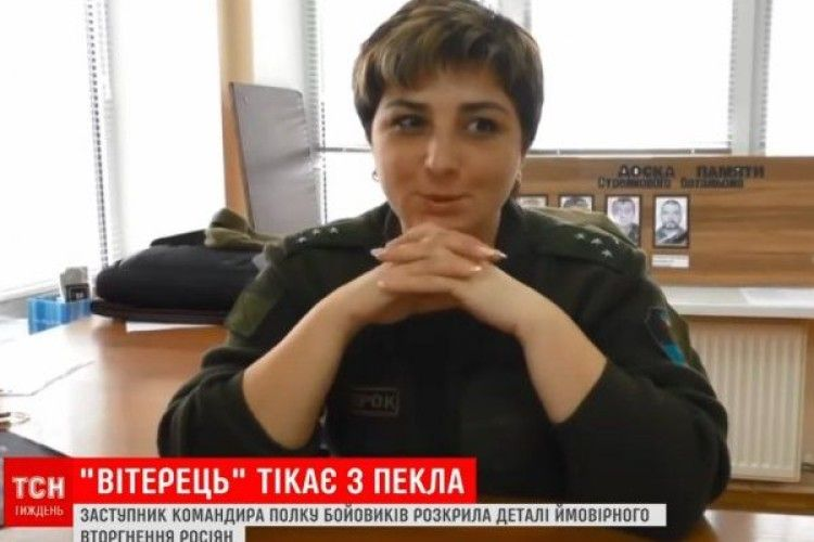 «Вітерець» з ОРДЛО»: головна «ополченочка» перейшла на бік України (Відео)
