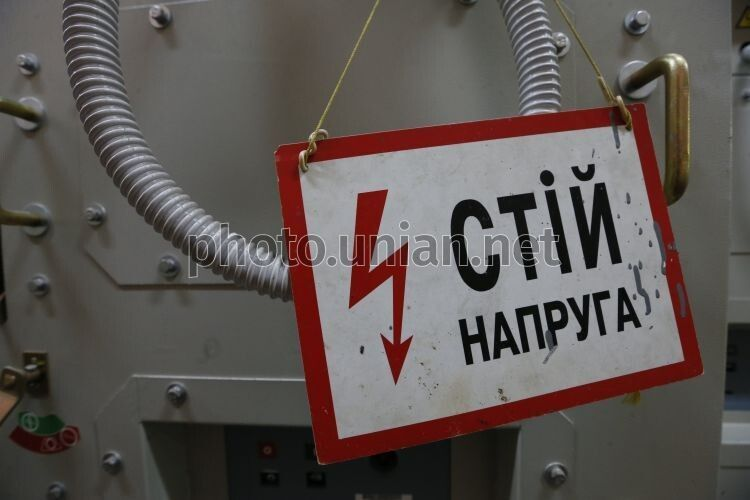 На Волині крадуть трансформаторну оливу з електропідстанцій