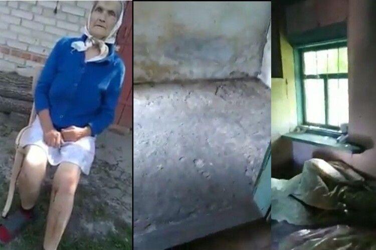 На Волині стареньку жінку, яка похоронила двох синів, невістка утримує в нелюдських умовах (Відео)