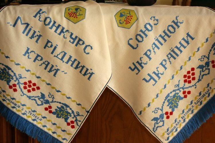Cемикласник луцького ліцею отримав високу нагороду Союзу українок