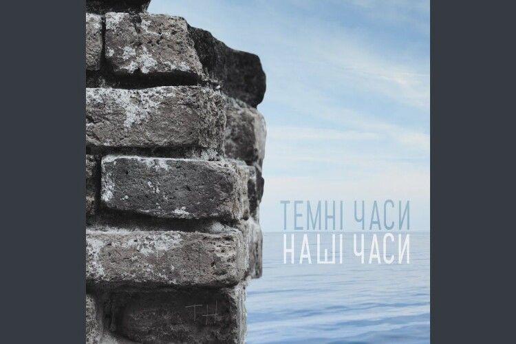 Український гурт випустив пісенний альбом з віршами Сергія Жадана