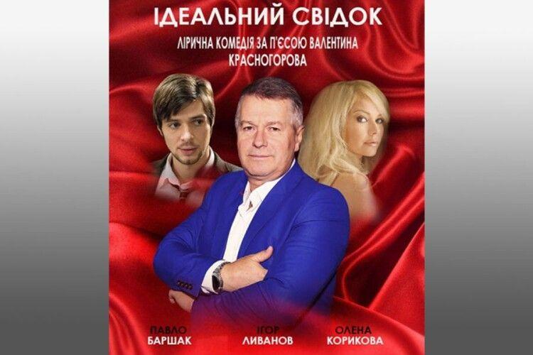 Російські актори отримали 10 років заборони на в'їзд, намагаючись двічі потрапити в Україну