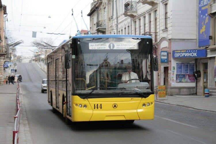 Вулицями Тернополя курсуватимуть тролейбуси для школярів