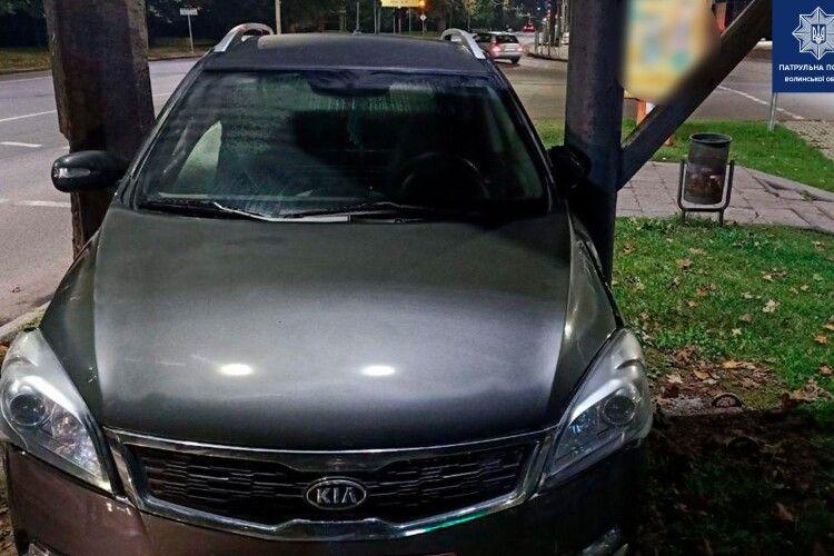 У Луцьку працівник автомийки катався на авто клієнта і вчинив ДТП