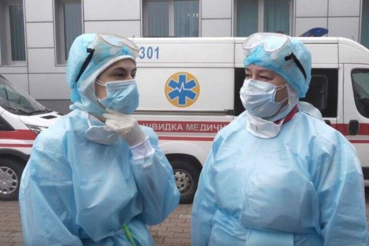 На Волині розслідуватимуть причини захворювання на коронавірус серед медпрацівників