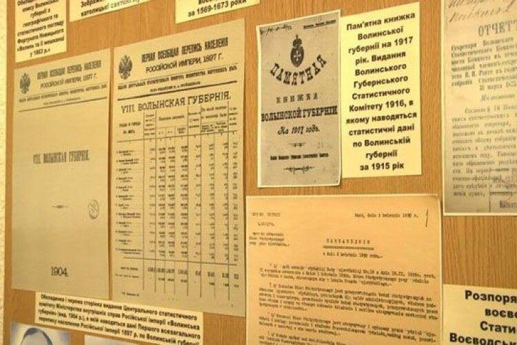 У Луцьку діє Музей історії статистики (Відео)