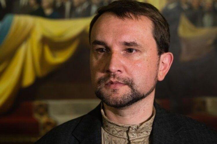 Володимир В'ятрович про Великий Герб: «Домальовувати до тризуба нічого не треба!»
