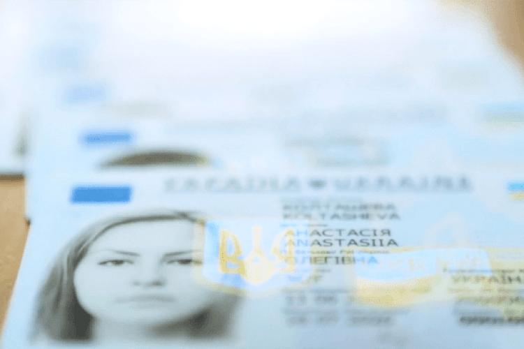 Українці отримали право змінювати по-батькові: інструкція