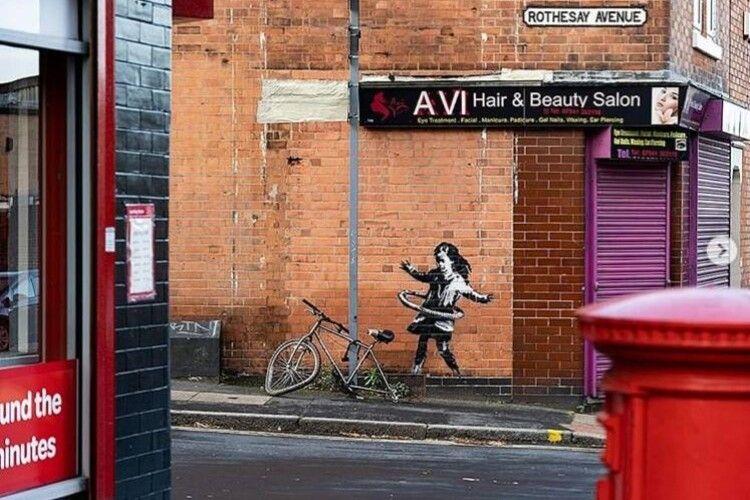 У Ноттінгемі з'явилося нове графіті легендарного Бенксі