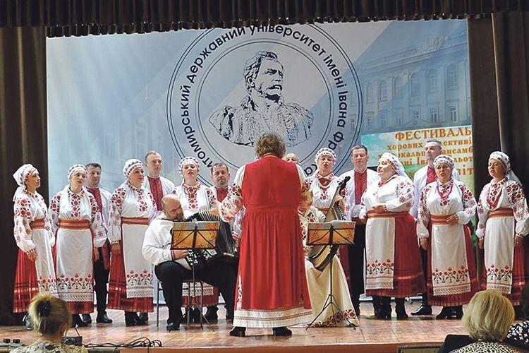 Камінькаширці вибороли гран-прі у пісенному Всеукраїнському змаганні