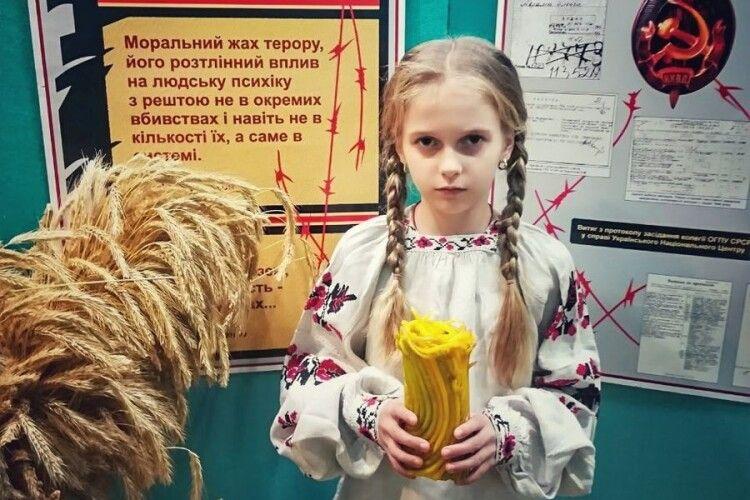 У Нововолинську відкрили виставку присвячену Голодомору