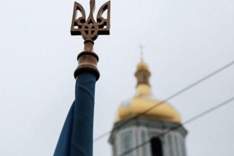 Міністерство культури підтвердило ліквідацію Київського патріархату