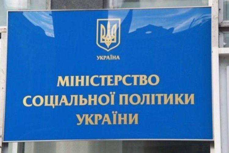 В Україні введуть новий тип субсидій для населення