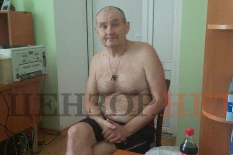 Суддю Чауса знайшли в одному спідньому у селі на Вінниччині
