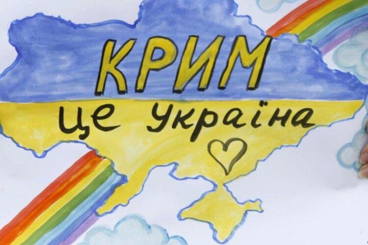 Луцький бренд взуття опублікував карту України без Криму