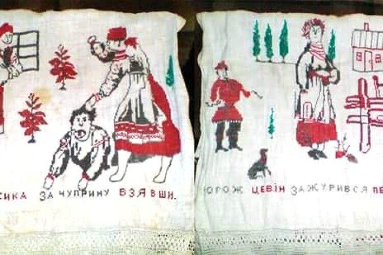 Фемінізм у вишитті: в соцмережі з'явилося фото вишиванки, на якій жінка тягає чоловіка за чуприну