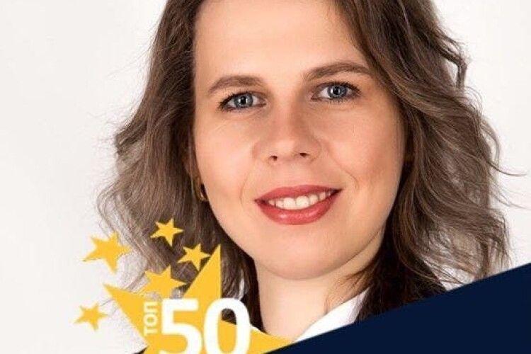 Волинянка – серед найкращих вчителів України.  Давайте підтримаємо!