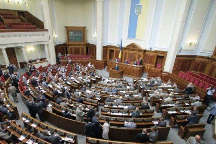 Верховна Рада не визнає Росію країну-агресором у 2017 році