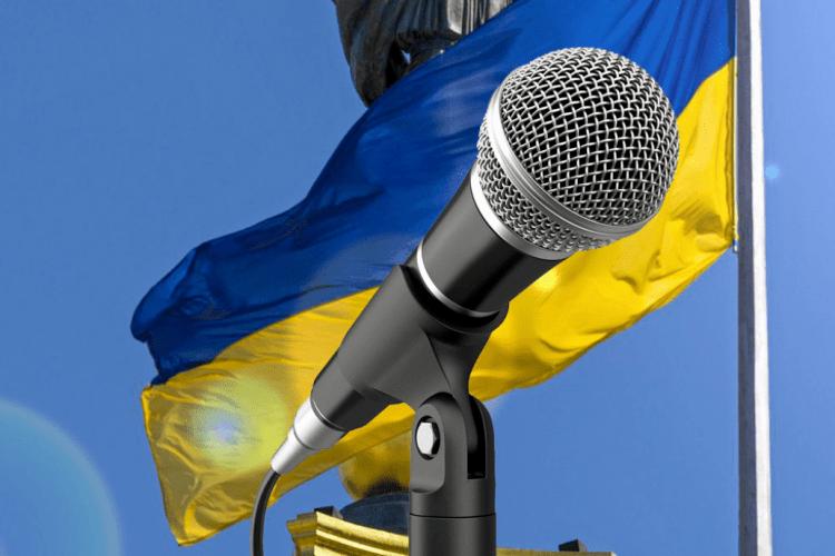 А ви чули, як волинянин заспівав Гімн України перед фіналом Кубка України з футболу (Відео)
