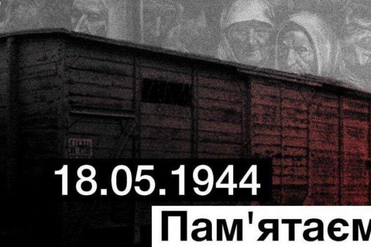 Порошенко у річницю депортації кримських татар: з болем відчуваю, як важко знову виживати у реаліях «русского міра»