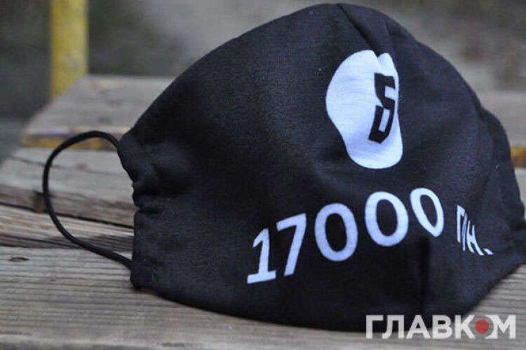 Чоловік не згоден із штрафом у 17 тисяч – каже, був у… масці-невидимці