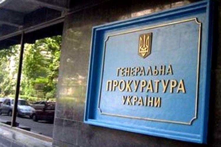 На Рівненщині засудили агента російської військової розвідки