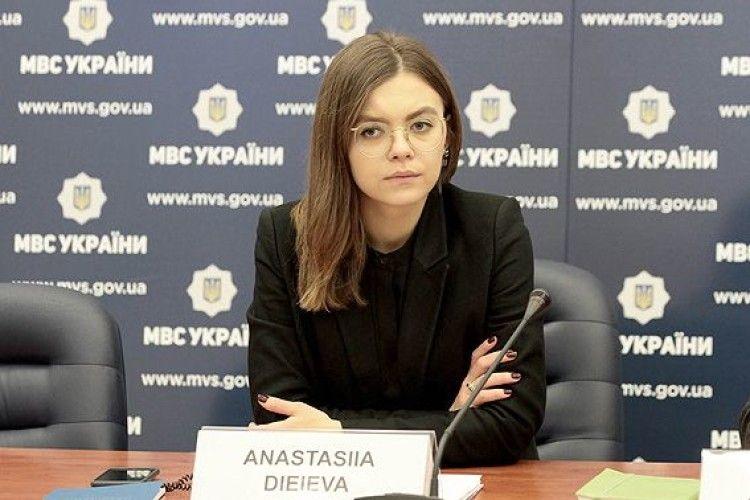 Заступницю Авакова й любительку «фоткатися» у стилі «ню» Анастасію Дєєву відправили у відставку