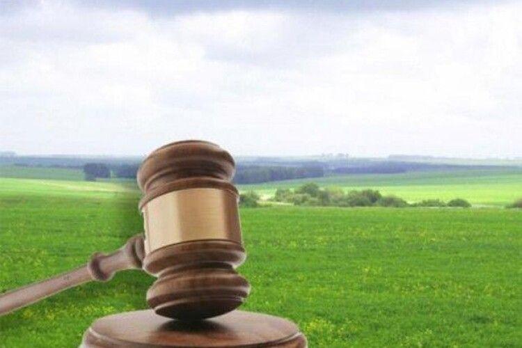 У Луцьку через аукціон продадуть 5 земельних ділянок