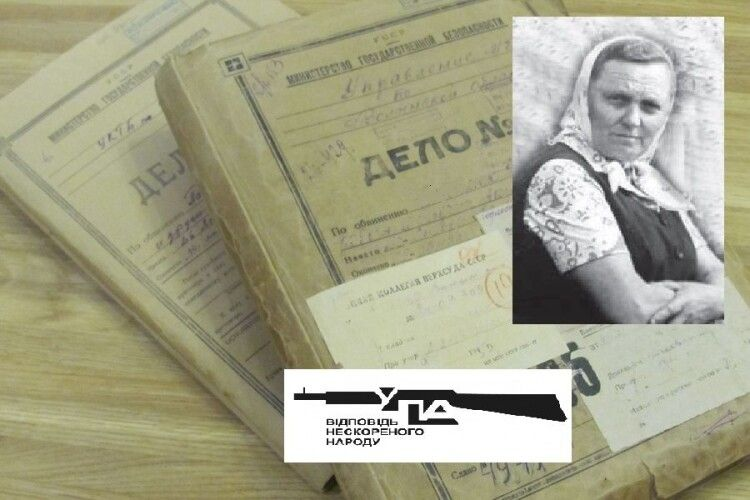 Вірш повстанки, написаний 75 років тому в Луцькій тюрмі, вперше доступний широкому загалу