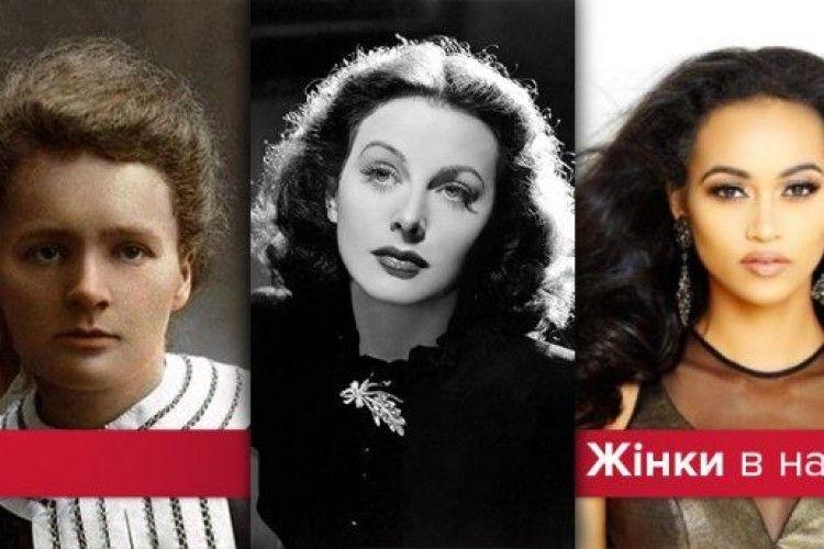 6 жінок-науковців, які змінили хід історії