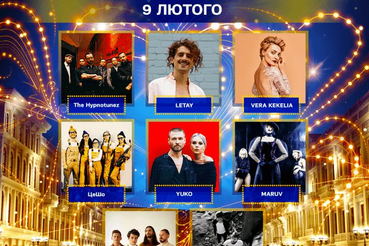 Сьогодні ввечері відбудеться перший півфінал нацвідбору Євробачення-2019