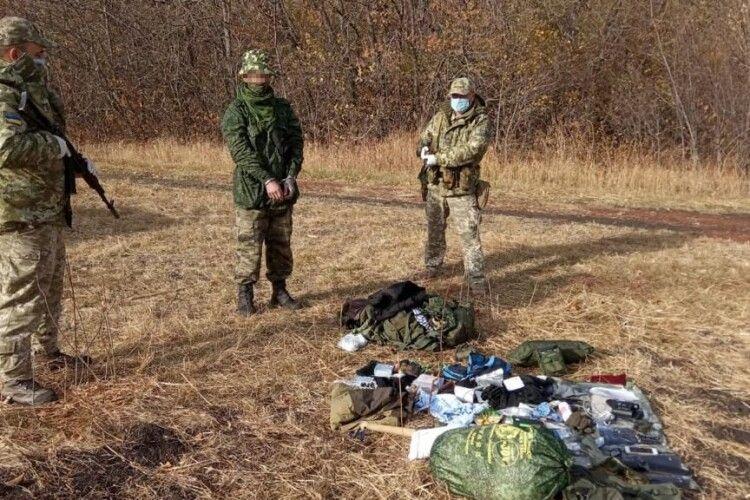 Росіянин втікав через кордон, щоб попросити притулку (Фото)