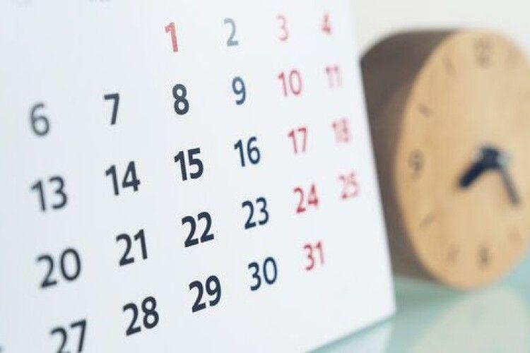 На День Незалежності в українців буде чотири вихідні