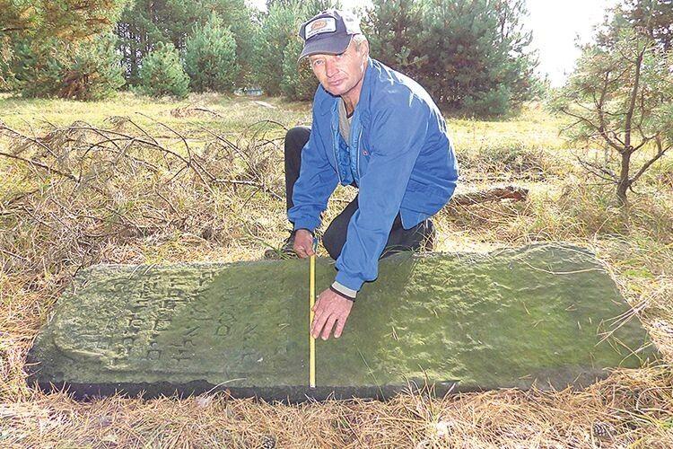 Надгробок із єврейської могили – у лісі біля Грем'ячого (Фото, відео)