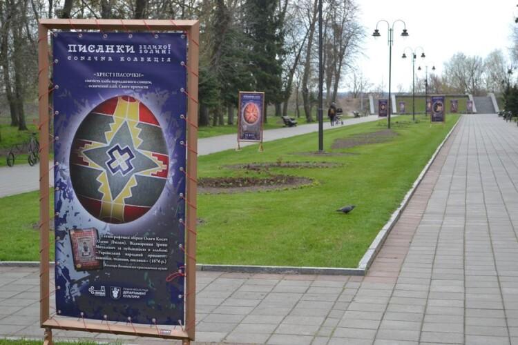 У Луцьку встановили косачівські писанки (Фото)