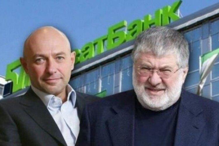 Коломойський з Боголюбовим вивели $5,5 млрд із Приватбанку, – OCCRP