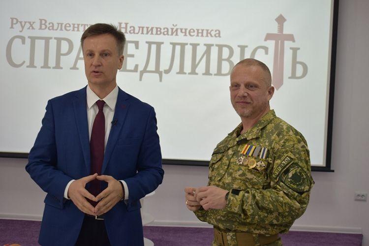 Валентин НАЛИВАЙЧЕНКО:  «Я знаю, як відновити мир  на Донбасі та очистити владу»
