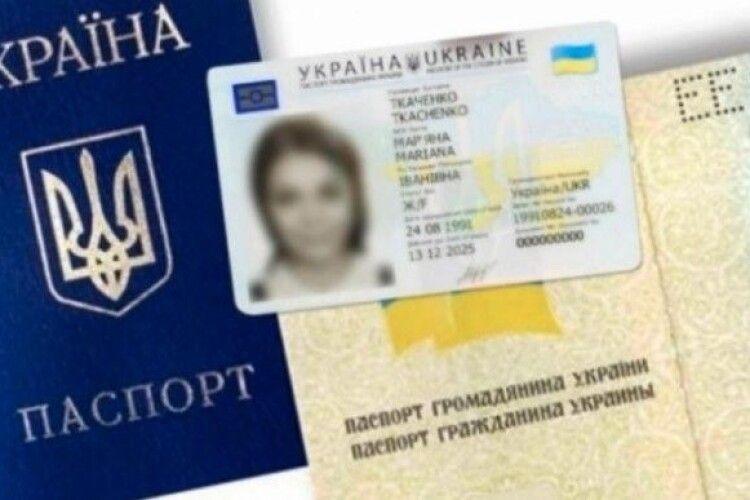 Українцям планують міняти паперові паспорти на пластикові
