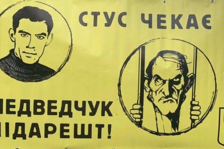 Український суд підтримав Медведчука і заборонив розповсюдження книги про Стуса