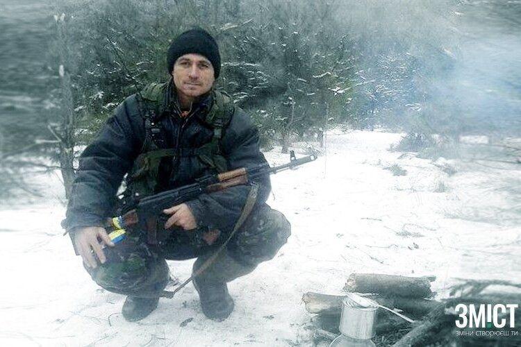 Військовослужбовець підірвався на міні терористів