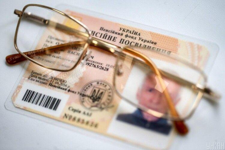 З 1 жовтня пенсіонерам піднімуть виплати: хто отримає надбавку
