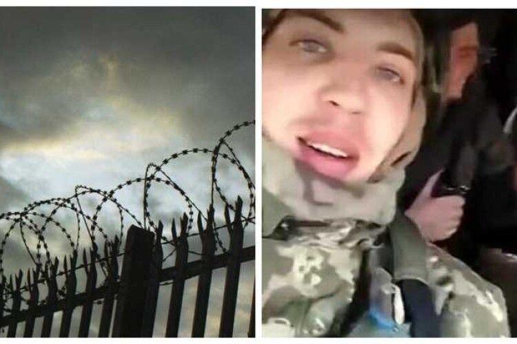 Убив солдата за виказані позиції бійців в інстаграмі: ексмайор ЗСУ отримав 5 років в'язниці