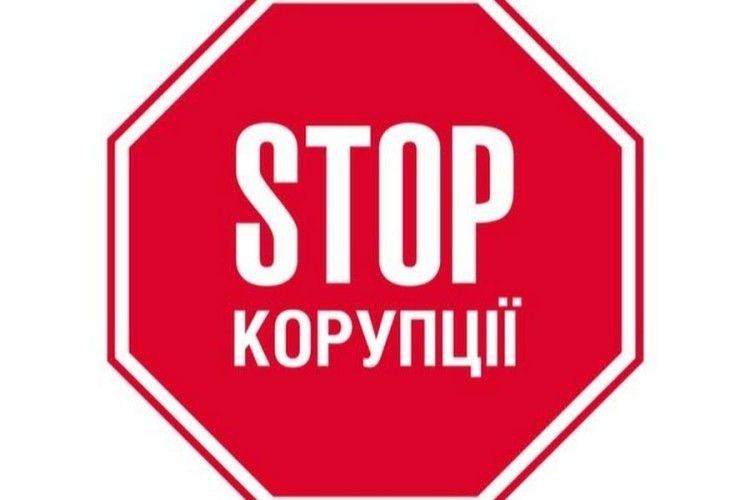Радник Ігоря Палиці В'ячеслав Рубльов не задекларував квартиру