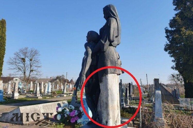 На Волині вандали познущалися над пам'ятником жертвам Другої світової війни