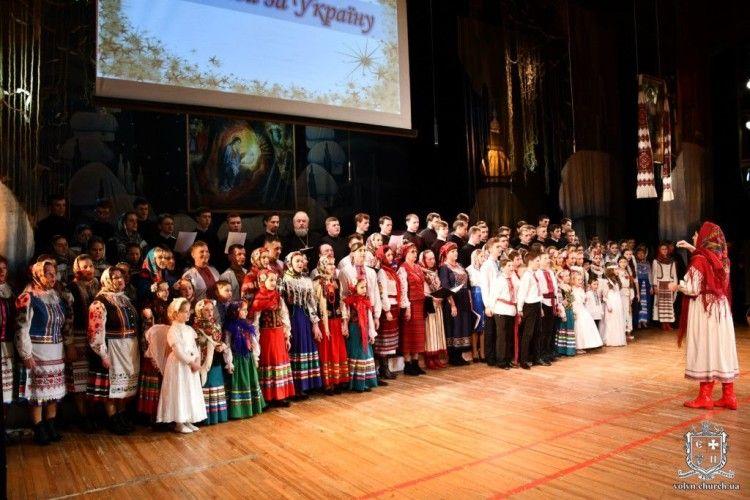 Відбувся XXV ювілейний благодійний різдвяний концерт: цьогоріч зібрали 100 тисяч гривень