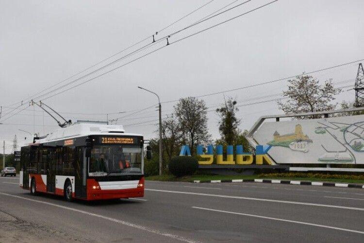 Через ремонт проспекту Волі тролейбуси у Луцьку змінять маршрут